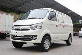 长安超过 V5 4.498米纯电动封锁货车41.86kWh