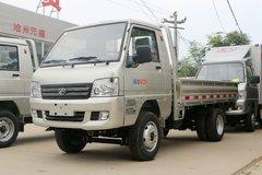 福田期间 驭菱VQ1 1.5L 112马力 汽油 3.05米单排栏板微卡(4.875后桥)(BJ1030V5JL3-D5)
