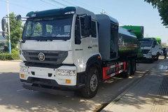 中国重汽 斯太尔 280马力 6X4 多功能抑尘车(程力威牌)(CLW5250TDYZ5)