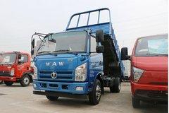 飞碟奥驰 X2系列 116马力 4.06米自卸车(FD3041W17K5-2) 卡车图片