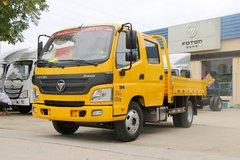 福田 欧马可1系 131马力 3.22米双排栏板轻卡(BJ1049V9AD6-A2) 卡车图片