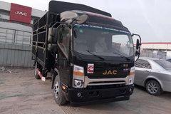 江淮 帅铃Q6 150马力 4.18米单排仓栅式轻卡(HFC5043CCYP71K8C2V) 卡车图片