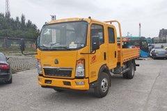中国重汽HOWO 悍将 轻量化版 143马力 3.24米双排栏板轻卡(ZZ1047F3313E542) 卡车图片