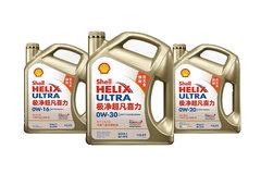 壳牌 金色极净超凡喜力 0W-30 4L天然气全合成机油
