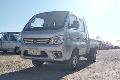 福田 祥菱M1 1.5L 112马力 汽油 2.55米双排栏板微卡(BJ1030V4AV4-AZ) 卡车图片