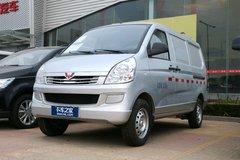 五菱 荣光S 82马力 汽油 1.2L封闭式货车