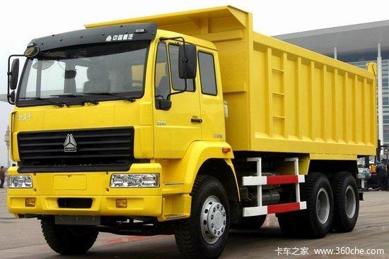 中国重汽 金王子重卡 340马力 6x4 5.