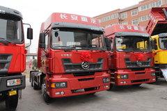 长安重汽 远威重卡 340马力 6X4 牵引车(SXQ4251M)