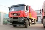 上汽红岩 新金刚M500 430马力 8X4平板自卸车(CQ3316HXVG426B)