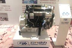 云内动力 德威D25TCIF1 150马力 2.5L 国六 柴油发起机