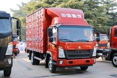 中国重汽HOWO 悍将 复合版 160马力 单排厢式轻卡(www.js77888.com)(ZZ1047G3315F145) 卡车图片