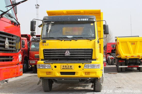 中国重汽 斯太尔 金王子重卡 340马力 6x4 5.