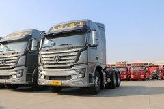 大运 N8V重卡 500马力 6X4牵引车(CGC4250D5FCCK)