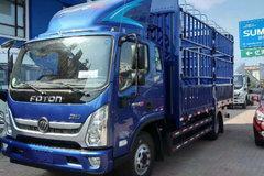 福田 奥铃CTS 156马力 5.25米排半仓栅式轻卡(BJ5108CCY-FC) 卡车图片