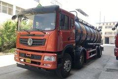 东风华神 T5 270马力 19.9方腐蚀性物品罐式运输车(锡宇牌)(WXQ5323GFWE5)