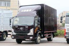 中国重汽 豪曼H3 170马力 4.2米单排厢式轻卡(朝柴)(ZZ5048XXYG17EB1)