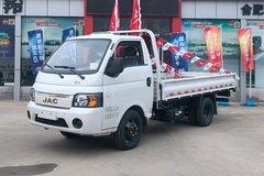 江淮 康铃X5 1.5L 110马力 3.1米单排栏板微卡(HFC1020PV7E1B4V) 卡车图片