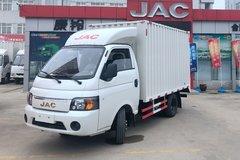 江淮 康铃X5 豪华版 87马力 汽油 1.3L 87马力 3.1米单排厢式微卡(HFC5030XXYPV7E1B3V) 卡车图片