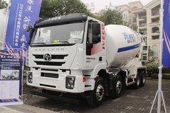 中集瑞江 320马力 8X4 7.3方混凝土搅拌运输车(上汽红岩杰狮M500底盘)(WL5310GJBCQ30)