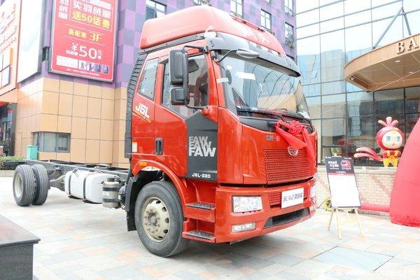 解放J6L载货车限时促销中 优惠2万