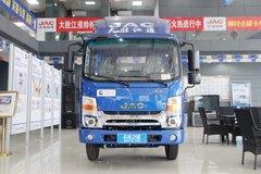 江淮 帅铃Q3 132马力 3.8米排半厢式轻卡(HFC5041XXYP73K2C3V-1) 卡车图片
