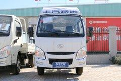 跃进 小福星S50 1.9L 95马力 柴油 3.02米双排厢式微卡(SH5032XXYPBBNS1) 卡车图片