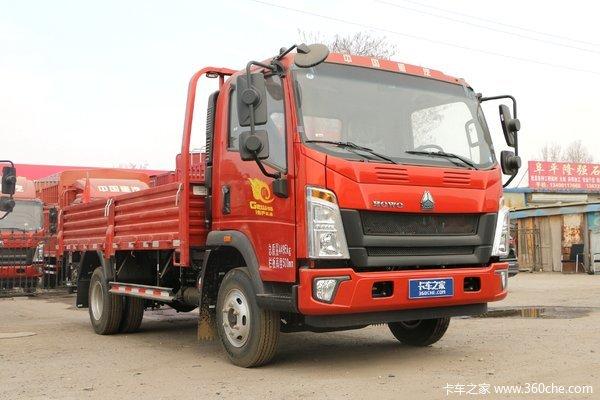 中国重汽统帅载货车火热促销中 让利高达0.3万