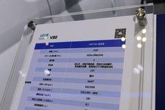 大通V80封锁货车底盘图片