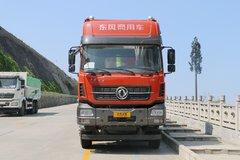 西风天龙KC(原鼎力神)自卸车表面                                                图片