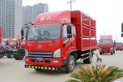 束缚 虎VH 大王晋级版 160马力 3.85米排半仓栅式轻卡(CA5049CCYP40K2L1E5A84) 卡车图片