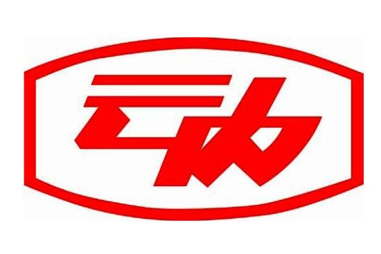 云内动力yn36pe-1 发动机_石家庄晨阳迅驰汽车欧曼4s