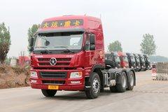 大运 新N8E重卡 轻赢版 400马力 6X4牵引车(CGC4250D5ECCZ)