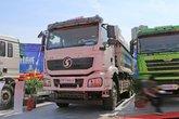 陕汽重卡 德龙新M3000 380马力 8X4 5.8米 LNG自卸车(SX5258ZLJMB404TL)