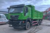 上汽红岩 杰狮C500 390马力 6X4 6米自卸车(CQ5256ZLJHXDG424L)