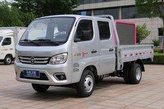 福田 祥菱M1 1.5L 115马力 汽油 2.55米双排栏板微卡(www.js77888.com)(BJ1031V4AV4-51) 卡车图片
