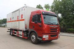 青岛解放 龙V 180马力 4X2 杂项危险物品厢式运输车(润知星牌)(SCS5181XZWCA)
