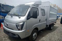 飞碟缔途 MX 乐享版 1.5L 108马力 汽油/CNG 3.02米双排仓栅式微卡(FD5032CCYR66K5-S1) 卡车图片