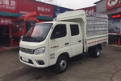 福田 祥菱M2 1.5L 112马力 汽油 2.7米双排仓栅式微卡(BJ5030CCY-CF) 卡车图片