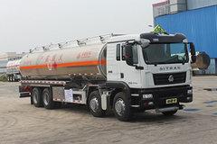 中国重汽 SITRAK C5H重卡 340马力 8X4 铝合金运油车(永强牌)(YQ5321GYYCTZ)