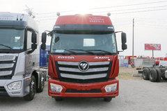 福田 欧曼新ETX 320马力 8X4 腐蚀性物品罐式运输车(程力威牌)(CLW5311GFWB5)