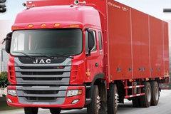 江淮 格尔发K系列重卡 8X4 厢式载货车(中体高顶驾驶室) 卡车图片