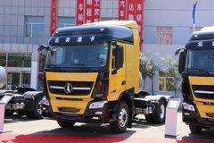 北奔 V3ET重卡 精英版 460马力 6X4牵引车(ND4250BG6J7Z01) 卡车图片