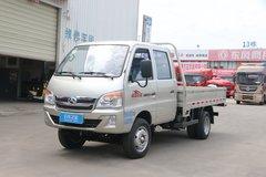 北汽黑豹 H3 2.2L 90马力 柴油 3.1米双排栏板微卡(蒙沃5挡)(BJ1040W10HS)