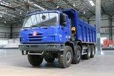TATRA T815 442马力 8X8 越野自卸车(纯进口)