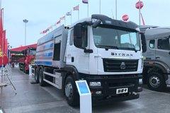 中国重汽 SITRAK C5H 310马力 6X4 多功能抑尘车(绿叶牌)(JYJ5256TDYF)