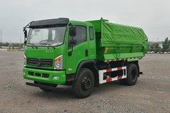 航天凌河 动身星 160马力 4米自卸车(LH3180C1A1E0) 卡车图片