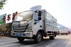 福田 欧马可S3系 156马力 4.17米单排仓栅式轻卡(BJ5049CCY-A3)
