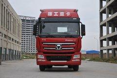 徐工 漢風(汉风)G7 春风版 500马力 6X4牵引车(NXG4250D5WC) 卡车图片