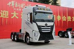 大运 V9重卡 550马力 6X4 AMT主动挡牵引车(液缓)(CGC4251D5FCCL)