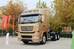 大运 N9H重卡 远航版 460马力 6X4 LNG AMT牵引车(国六)(CGC4250N6FCGH)